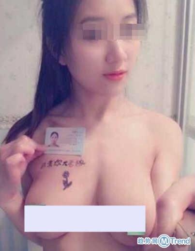 裸条门裸持贷:借贷宝压缩包资源 裸借女照片视频聊天记录