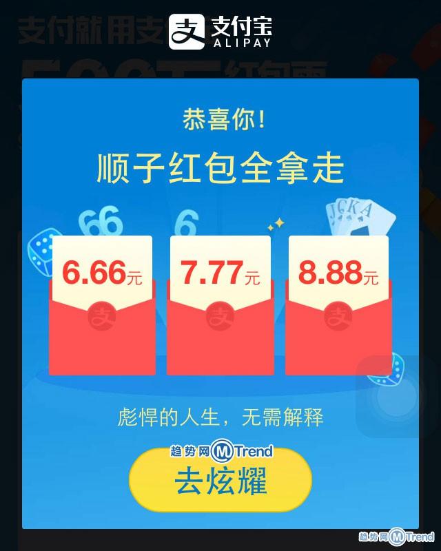 支付宝新人红包攻略:支付宝新用户1分钱领福利礼包【新】